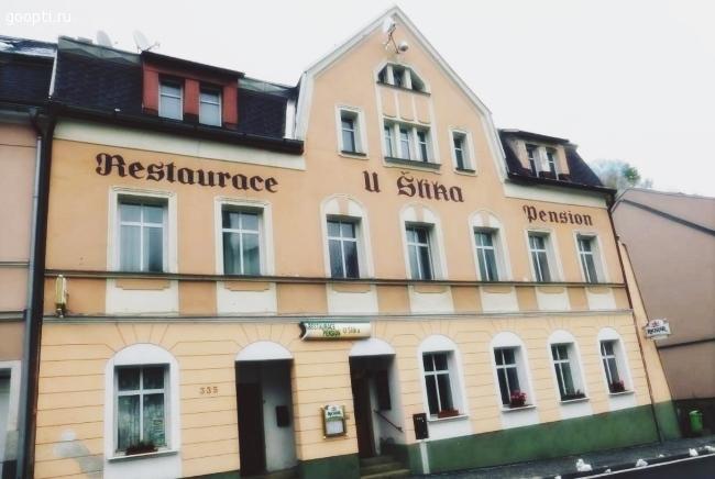 Чехия коммерческая недвижимость отел м.белорусская аренда офиса