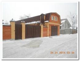 Дом Россия Хабаровск