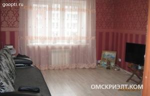 Квартира Россия Омск