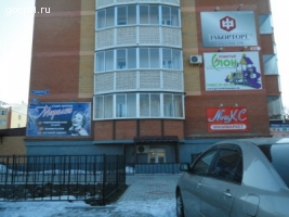 Магазин Россия Благовещенск