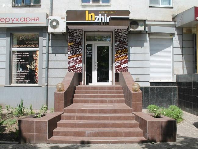 Магазин Украина Кривой Рог