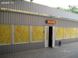 Магазин Украина Николаев