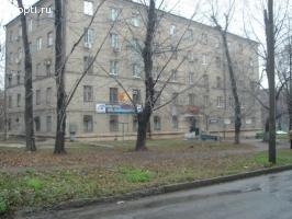 Магазин Украина Запорожье