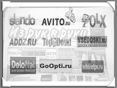 Подать бесплатное объявление 168 add html работа водителем в москве вахтой 15-15 свежие вакансии газель соболь